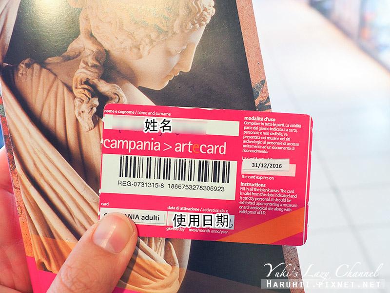 Campania ArteCard 拿坡里三日交通券2.jpg