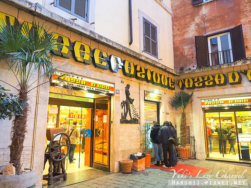 金杯咖啡 La Casa Del Caffè Tazza D'oro1.jpg