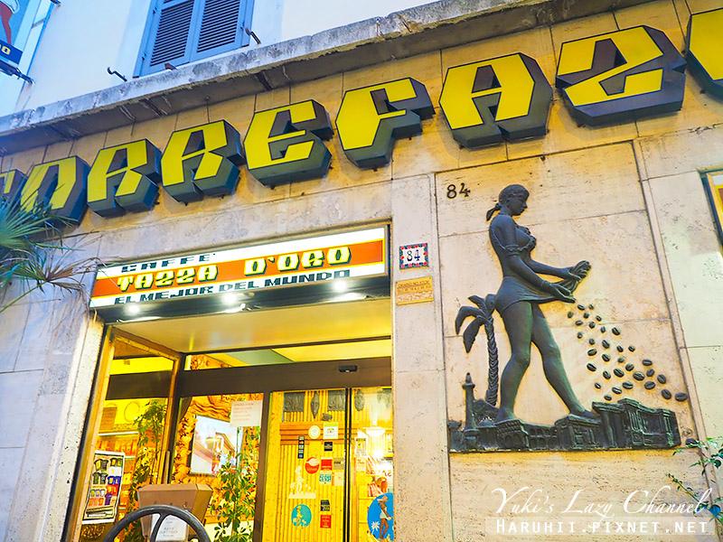 金杯咖啡 La Casa Del Caffè Tazza D'oro2.jpg