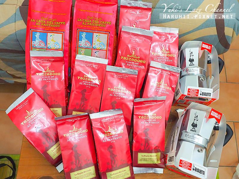金杯咖啡 La Casa Del Caffè Tazza D'oro24.jpg