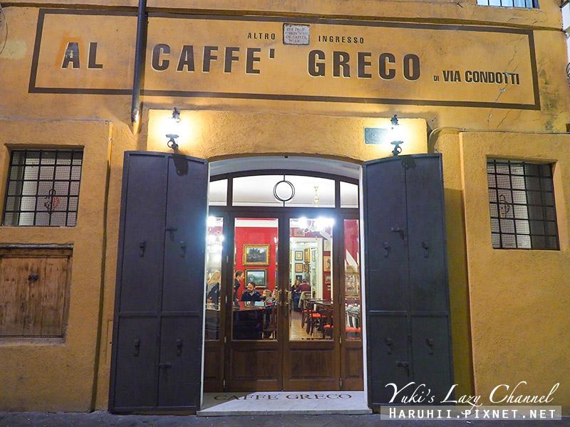 古希臘咖啡Antico Caffè Greco1.jpg