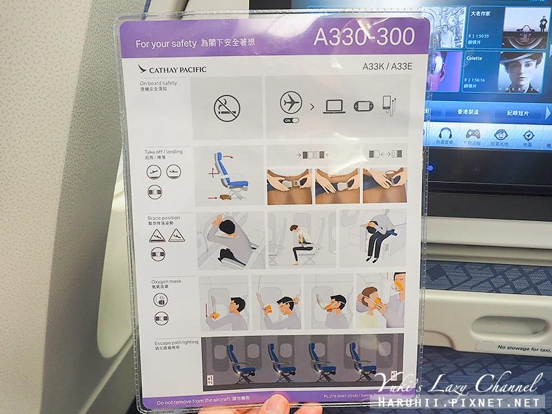 國泰航空CX465 A330-300 8.jpg