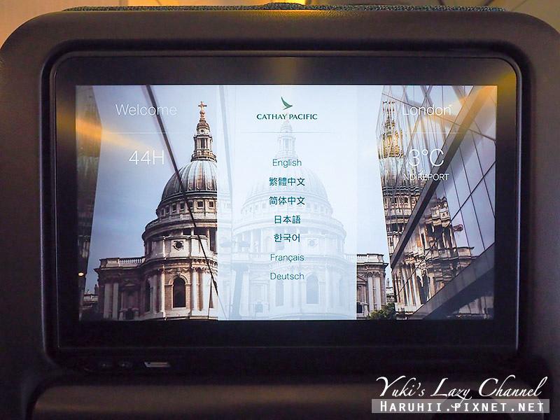 國泰航空香港飛倫敦CX257 HKG-LHR 14.jpg