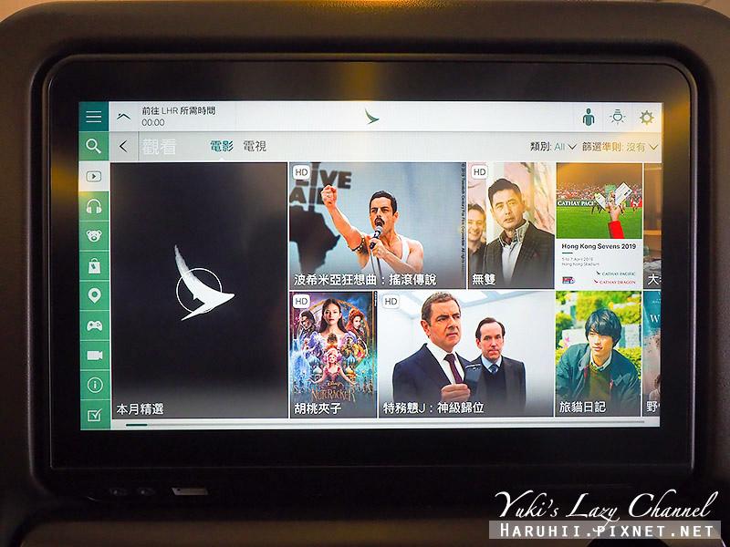 國泰航空香港飛倫敦CX257 HKG-LHR 21.jpg
