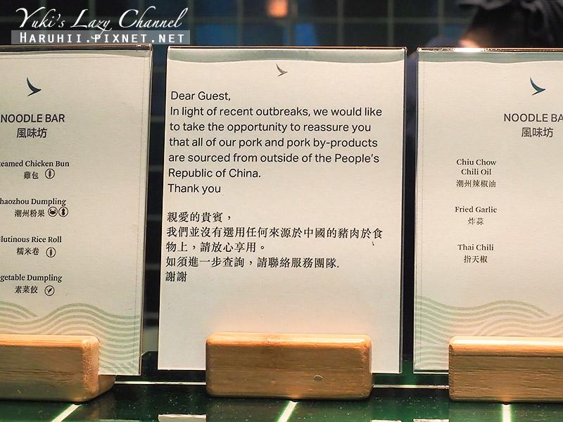 香港國泰航空貴賓室The Deck玲瓏堂21.jpg