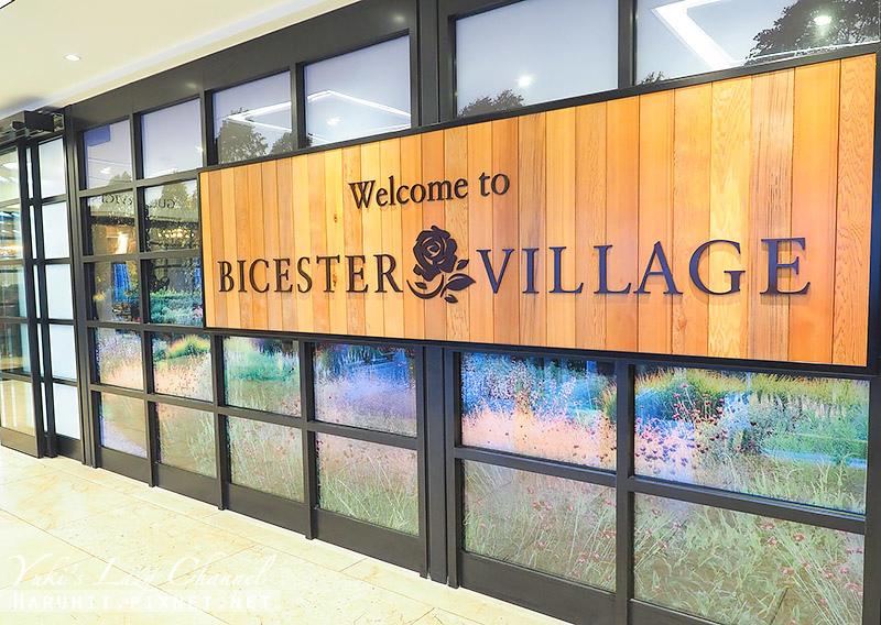 Bicester Village Outlet倫敦比斯特購物村3.jpg