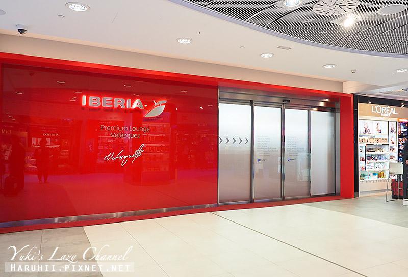 馬德里機場貴賓室T4S Iberia Premium Lounge Velazquez.jpg