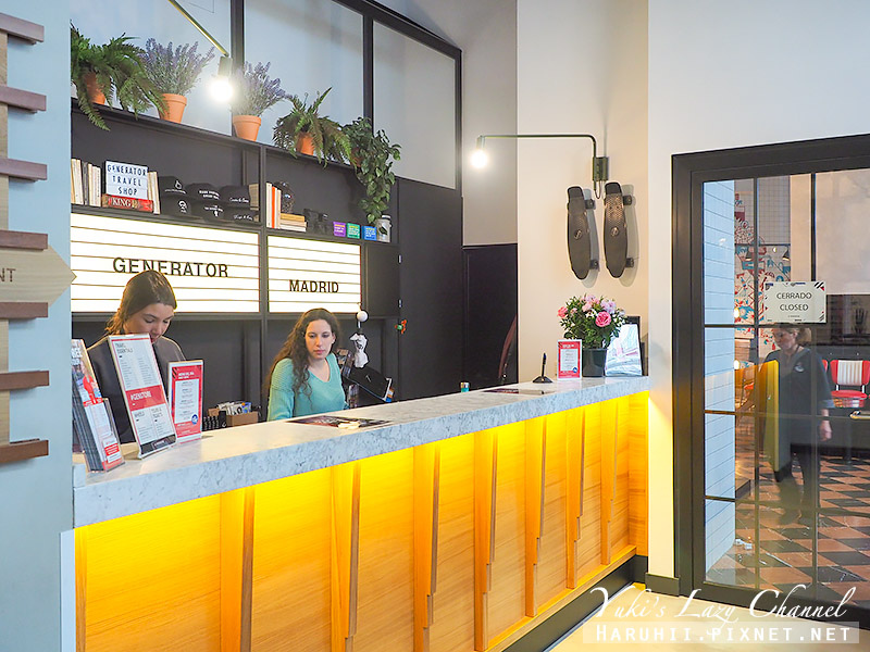 Generator Madrid馬德里發電機飯店1.jpg