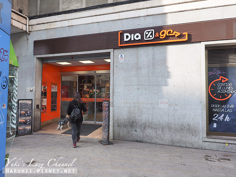 Generator Madrid馬德里發電機飯店19.jpg
