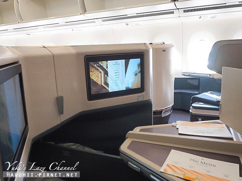 國泰航空A351 CX320 MAD-HKG 5.jpg