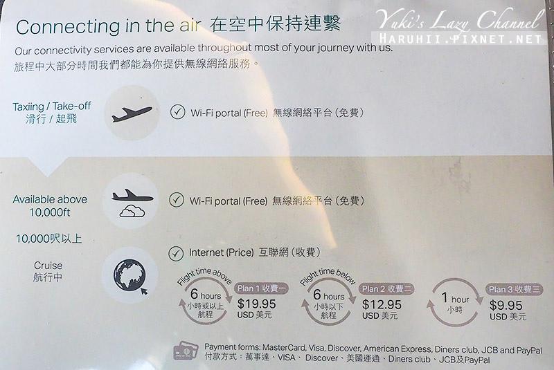 國泰航空A351 CX320 MAD-HKG 20.jpg