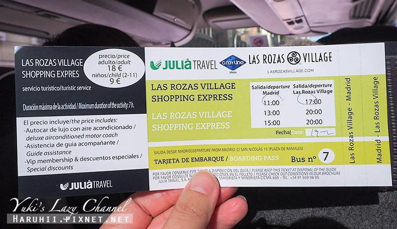 Las Rozas Village Outlet馬德里拉斯羅薩斯購物村10.jpg