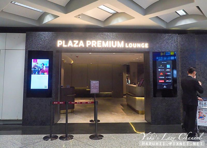 香港機場環亞貴賓室Plaza Premium Lounge.jpg