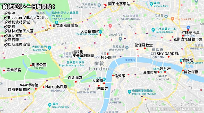 倫敦景點圖.jpg