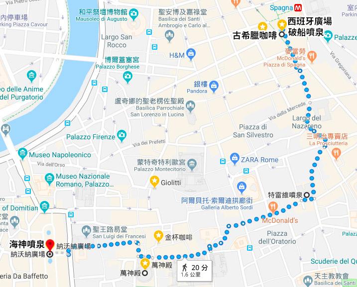 羅馬散步地圖.jpg