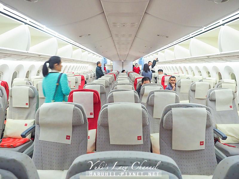 皇家約旦航空2.jpg