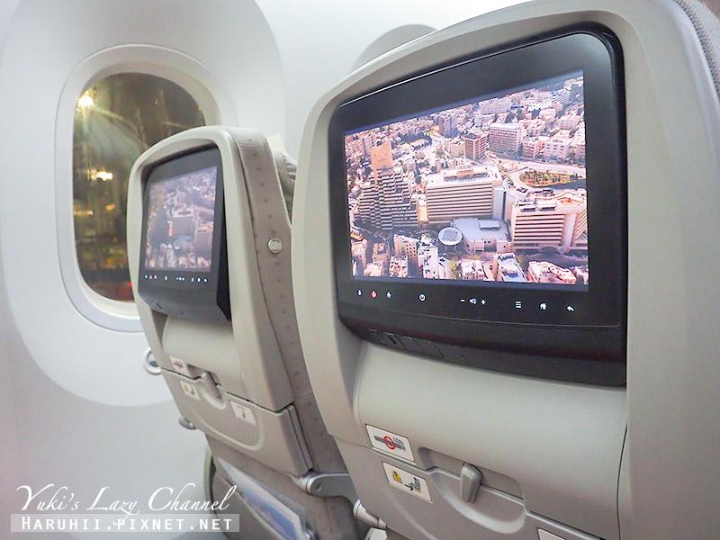 皇家約旦航空9.jpg