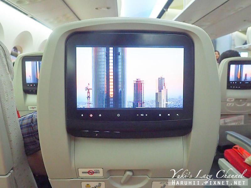 皇家約旦航空8.jpg