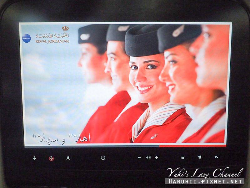 皇家約旦航空18.jpg