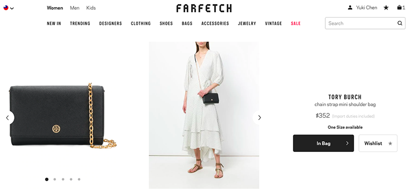 farfetch購物教學2.png