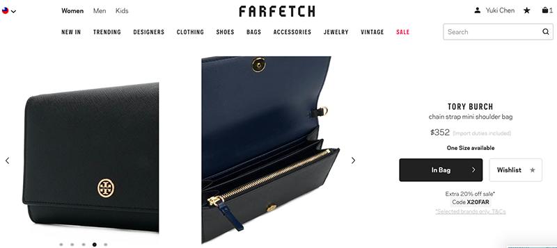 farfetch購物教學3.png