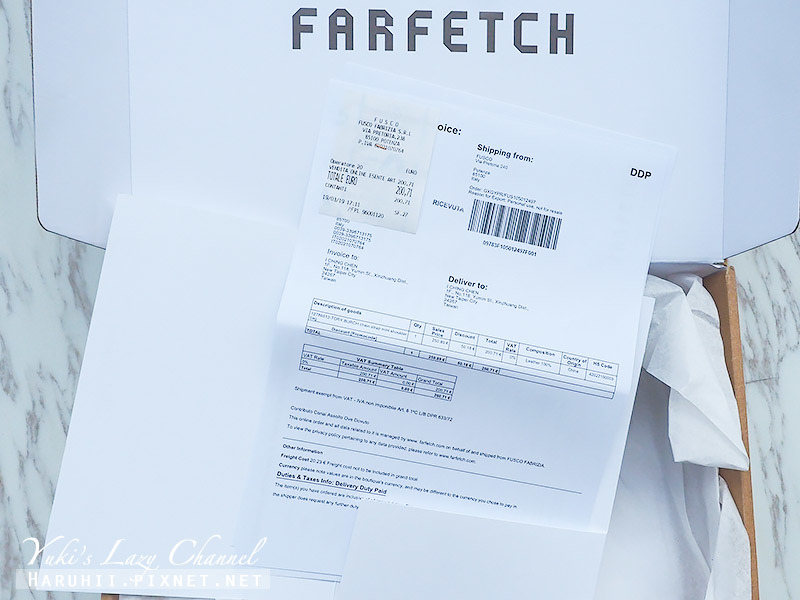 farfetch購物教學12.jpg