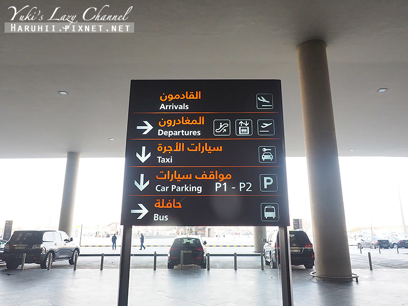 安曼機場到中部關口.jpg