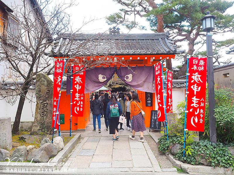 八坂庚申堂2.jpg