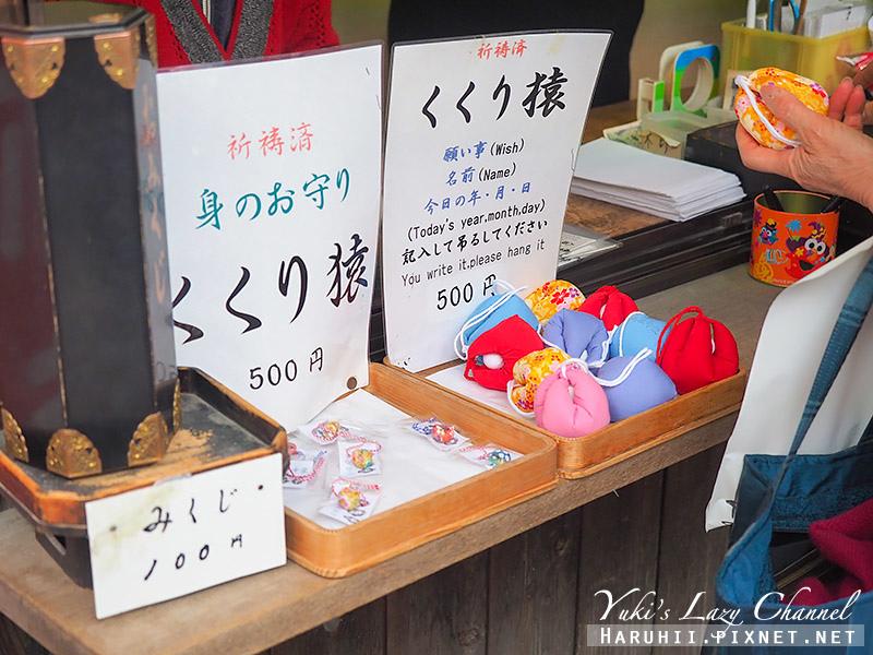八坂庚申堂10.jpg
