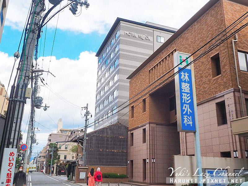 Hotel Resol Trinity Kyoto 京都御池麩屋町Resol Trinity飯店3.jpg