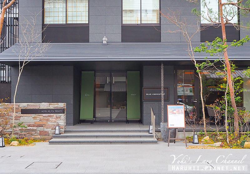 Hotel Resol Trinity Kyoto 京都御池麩屋町Resol Trinity飯店7.jpg