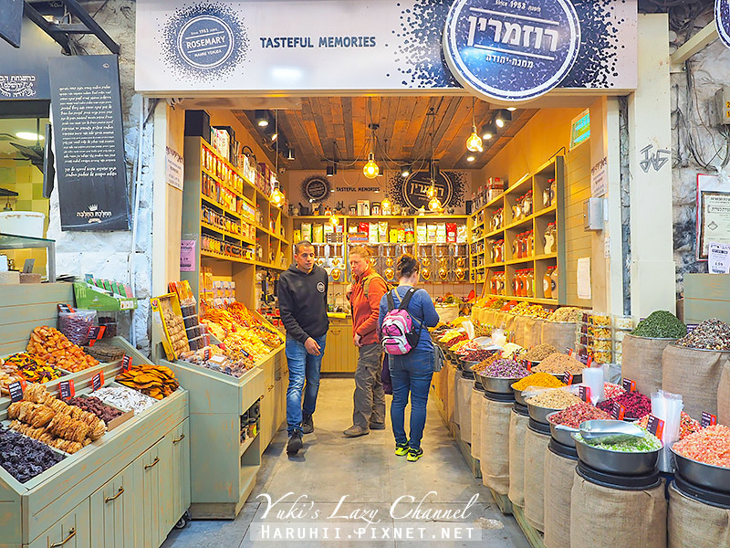 馬哈尼耶胡達市場 Mahane Yehuda Market4.jpg