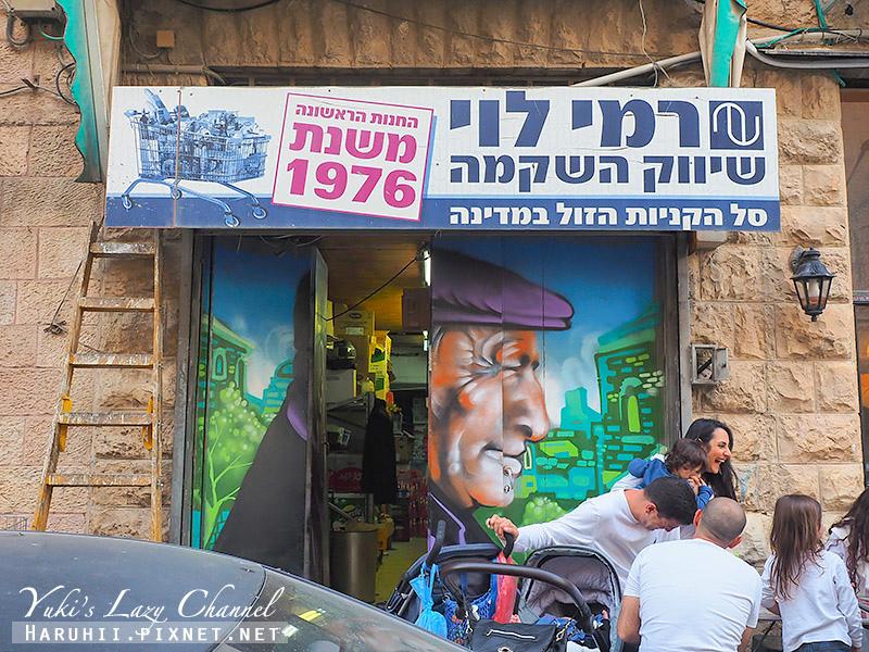 馬哈尼耶胡達市場 Mahane Yehuda Market20.jpg