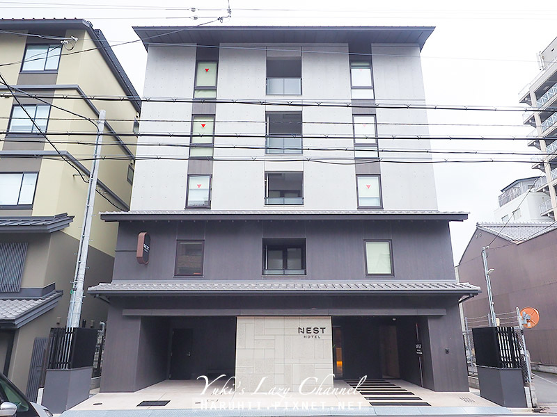 Nest Hotel Kyoto京都四條鳥丸內斯特飯店.jpg