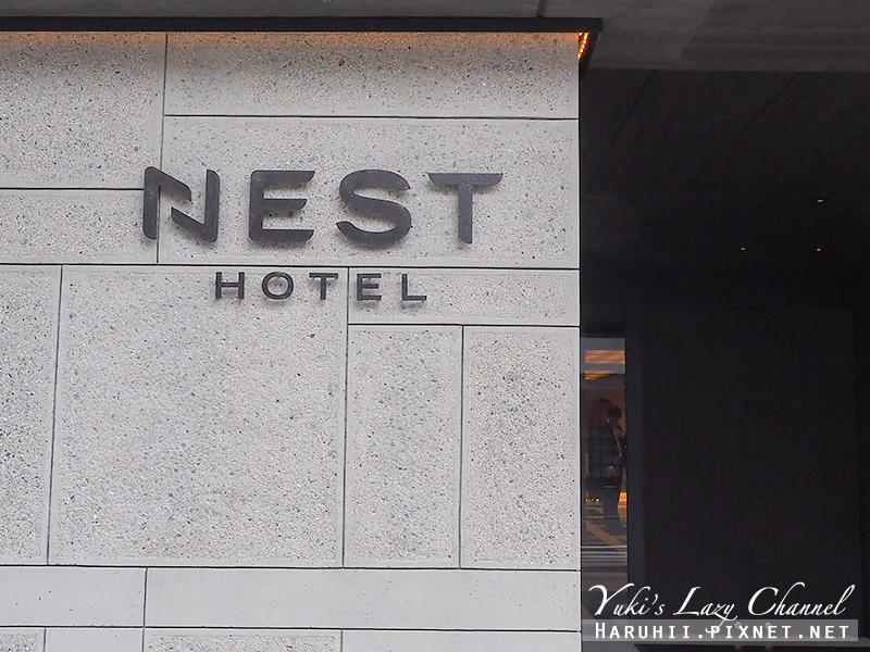 Nest Hotel Kyoto京都四條鳥丸內斯特飯店28.jpg