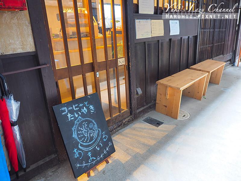 路地裡的咖啡與鯛魚燒あまいろ コーヒーとたい焼き9.jpg