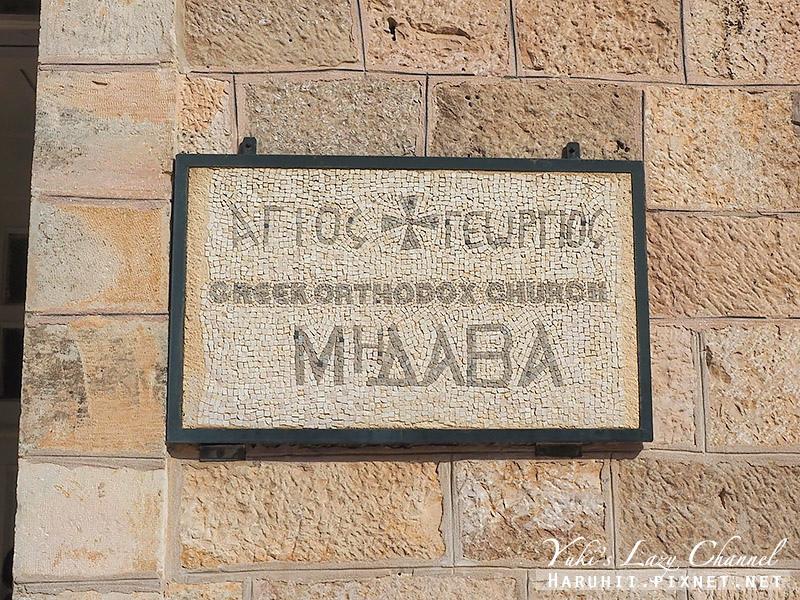 馬達巴聖喬治東正教教堂1