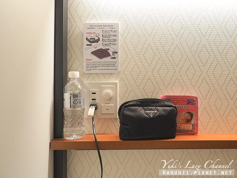 WeBase Kyoto京都WeBase Kyoto青年旅館18.jpg