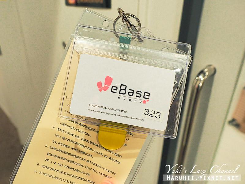 WeBase Kyoto京都WeBase Kyoto青年旅館1.jpg