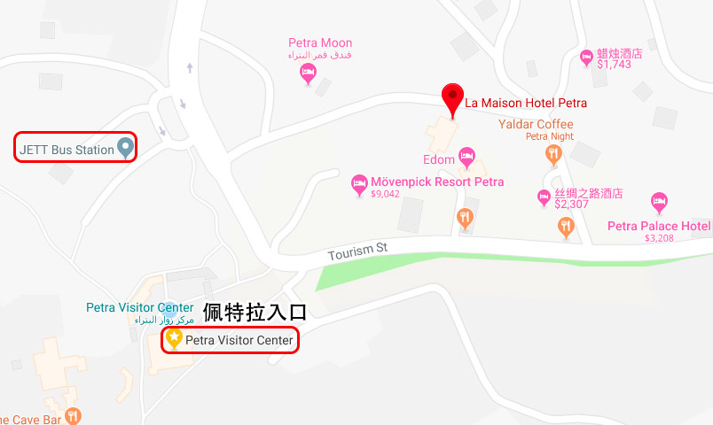 La Maison Hotel拉麥迅飯店.jpg