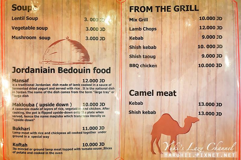 佩特拉美食Al Wadi Restaurant 1.jpg