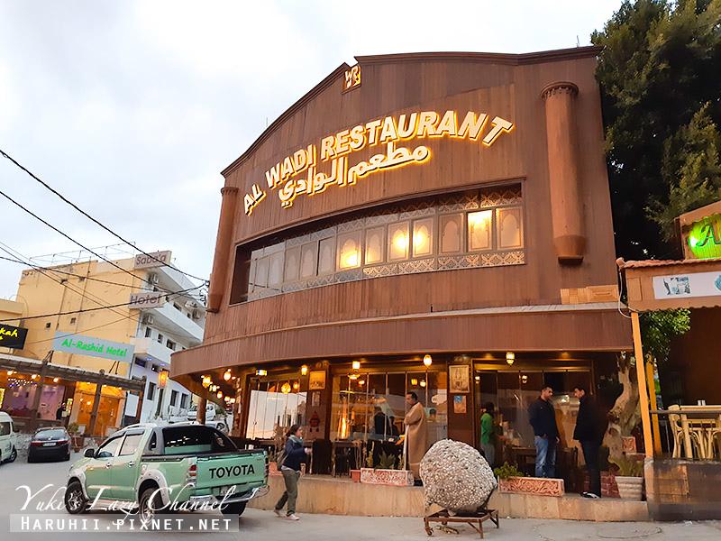 佩特拉美食Al Wadi Restaurant.jpg