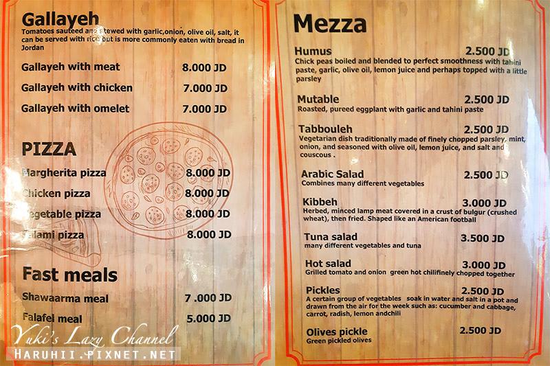 佩特拉美食Al Wadi Restaurant2.jpg