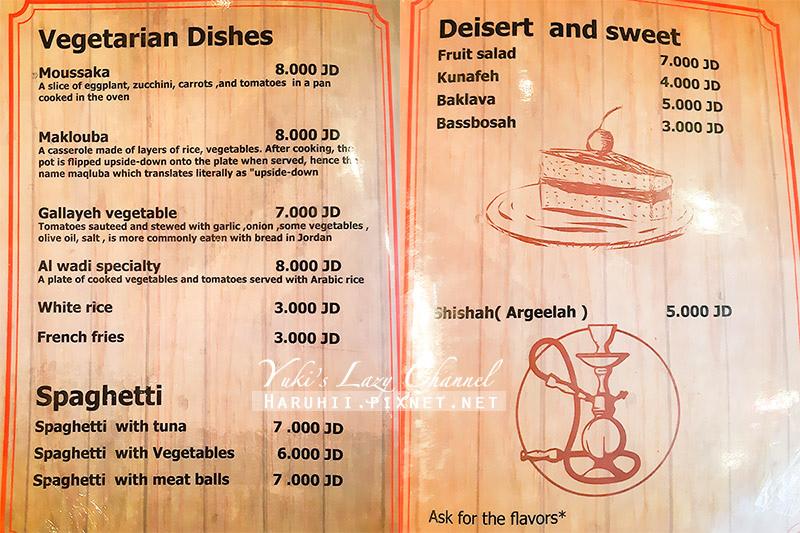 佩特拉美食Al Wadi Restaurant3.jpg