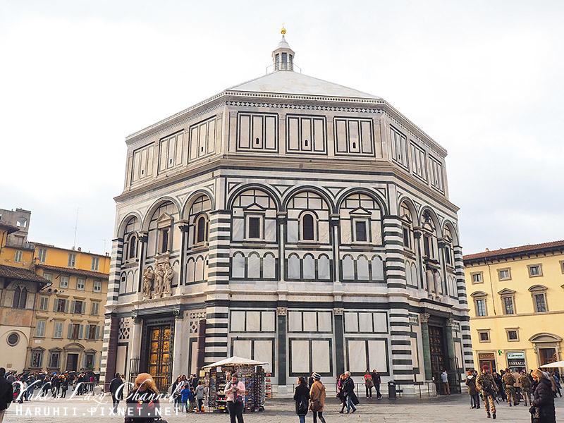 佛羅倫斯聖若翰洗者洗禮堂 Battistero di San Giovanni.jpg