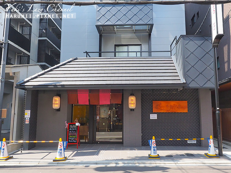 Grids Kyoto Shijo Kawaramachi Hotel&Hostel京都四條河原町格利茲青年旅舍5.jpg
