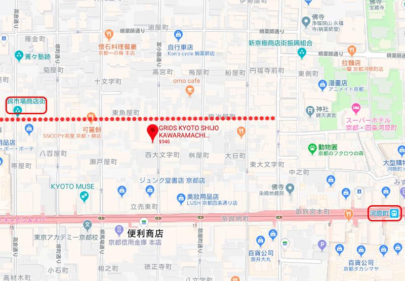Grids Kyoto Shijo Kawaramachi Hotel&Hostel京都四條河原町格利茲青年旅舍map.jpg