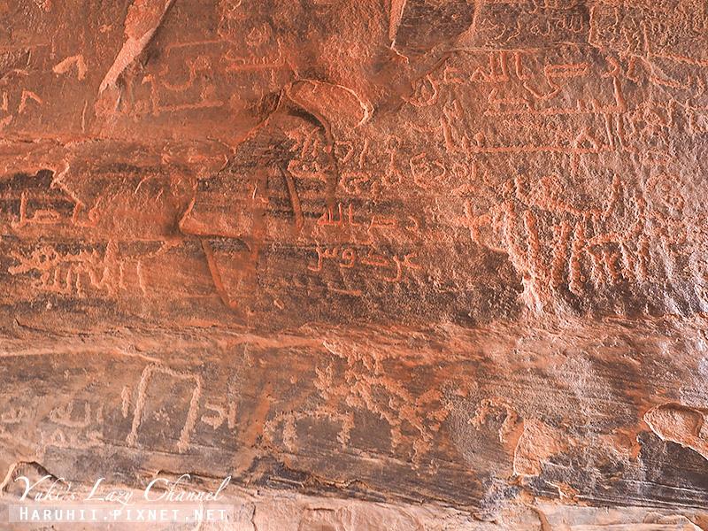 瓦地倫沙漠月亮谷Wadi Rum21