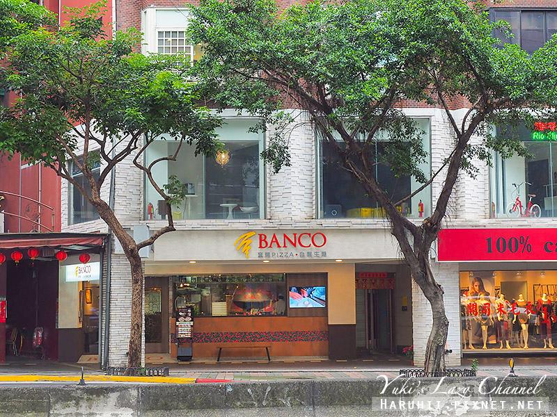 BANCO 拿波里窯烤PIZZA‧自製生麵.jpg