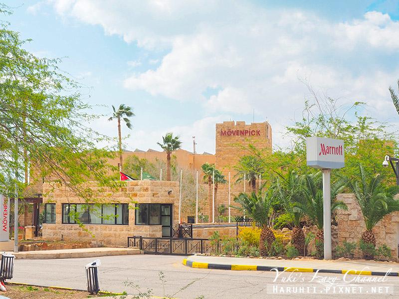 Movenpick Resort & Spa Dead Sea死海瑞享Spa度假飯店